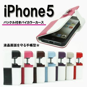 iphone5case7.jpg